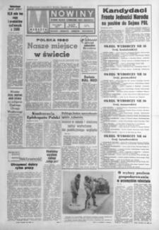 Nowiny : dziennik Polskiej Zjednoczonej Partii Robotniczej. 1980, nr 49-73 (marzec)