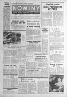 Nowiny : dziennik Polskiej Zjednoczonej Partii Robotniczej. 1980, nr 144-165 (lipiec)