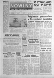 Nowiny : dziennik Polskiej Zjednoczonej Partii Robotniczej. 1980, nr 187-211 (wrzesień)
