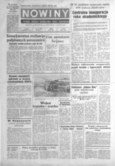 Nowiny : dziennik Polskiej Zjednoczonej Partii Robotniczej. 1980, nr 212-237 (październik)