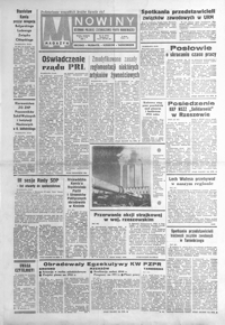 Nowiny : dziennik Polskiej Zjednoczonej Partii Robotniczej. 1981, nr 21-41 (luty)