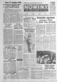 Nowiny : dziennik Polskiej Zjednoczonej Partii Robotniczej. 1981, nr 107-127 (czerwiec)