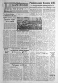 Nowiny : dziennik Polskiej Zjednoczonej Partii Robotniczej. 1981, nr 150-171 (sierpień)