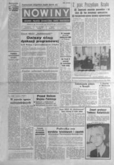 Nowiny : dziennik Polskiej Zjednoczonej Partii Robotniczej. 1981, nr 194-215 (październik)