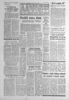 Nowiny : dziennik Polskiej Zjednoczonej Partii Robotniczej. 1981, nr 215-236 (listopad)
