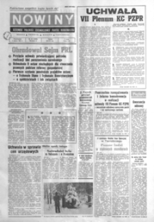 Nowiny : dziennik Polskiej Zjednoczonej Partii Robotniczej. 1982, nr 42-64 (marzec)