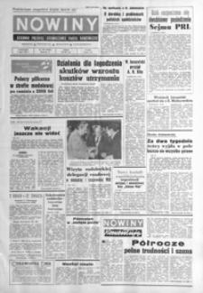 Nowiny : dziennik Polskiej Zjednoczonej Partii Robotniczej. 1982, nr 128-148 (lipiec)