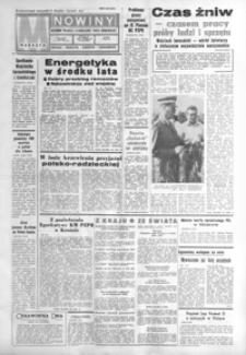 Nowiny : dziennik Polskiej Zjednoczonej Partii Robotniczej. 1982, nr 148-170 (sierpień)
