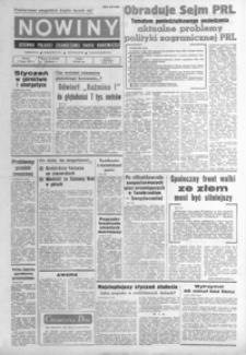 Nowiny : dziennik Polskiej Zjednoczonej Partii Robotniczej. 1983, nr 26-49 (luty)