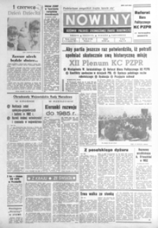Nowiny : dziennik Polskiej Zjednoczonej Partii Robotniczej. 1983, nr 128-152 (czerwiec)