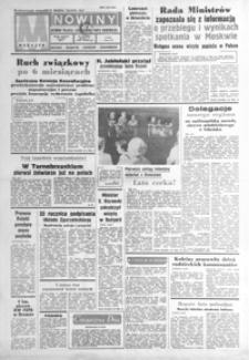 Nowiny : dziennik Polskiej Zjednoczonej Partii Robotniczej. 1983, nr 153-178 (lipiec)