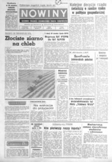 Nowiny : dziennik Polskiej Zjednoczonej Partii Robotniczej. 1983, nr 179-205 (sierpień)