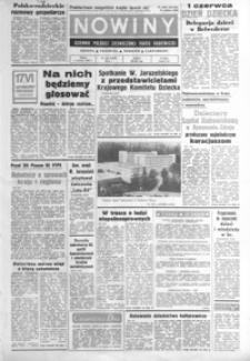 Nowiny : dziennik Polskiej Zjednoczonej Partii Robotniczej. 1984, nr 130-154 (czerwiec)