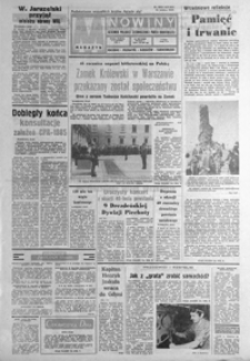 Nowiny : dziennik Polskiej Zjednoczonej Partii Robotniczej. 1984, nr 209-233 (wrzesień)
