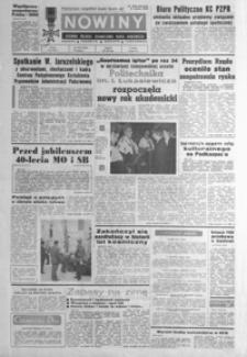 Nowiny : dziennik Polskiej Zjednoczonej Partii Robotniczej. 1984, nr 234-260 (październik)