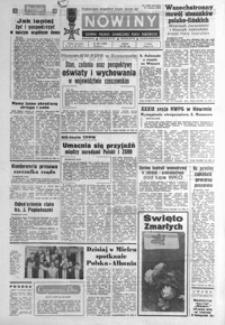 Nowiny : dziennik Polskiej Zjednoczonej Partii Robotniczej. 1984, nr 260-285 (listopad)