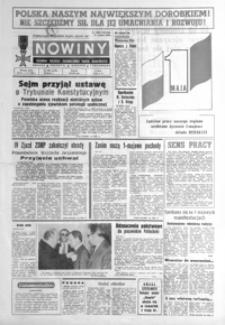 Nowiny : dziennik Polskiej Zjednoczonej Partii Robotniczej. 1985, nr 100-126 (maj)