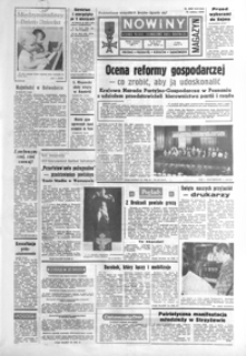 Nowiny : dziennik Polskiej Zjednoczonej Partii Robotniczej. 1985, nr 127-150 (czerwiec)
