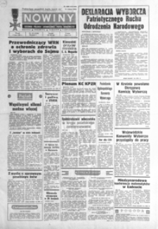 Nowiny : dziennik Polskiej Zjednoczonej Partii Robotniczej. 1985, nr 151-176 (lipiec)