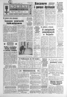 Nowiny : dziennik Polskiej Zjednoczonej Partii Robotniczej. 1985, nr 203-228 (wrzesień)