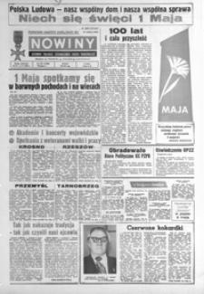 Nowiny : dziennik Polskiej Zjednoczonej Partii Robotniczej. 1986, nr 101-126 (maj)