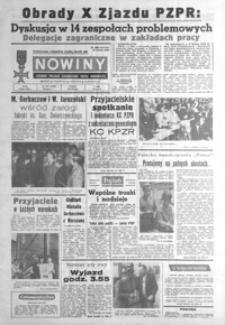 Nowiny : dziennik Polskiej Zjednoczonej Partii Robotniczej. 1986, nr 152-176 (lipiec)