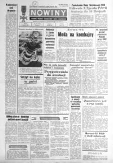 Nowiny : dziennik Polskiej Zjednoczonej Partii Robotniczej. 1986, nr 177-202 (sierpień)