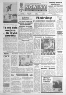 Nowiny : dziennik Polskiej Zjednoczonej Partii Robotniczej. 1986, nr 203-228 (wrzesień)