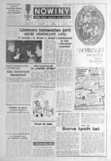 Nowiny : dziennik Polskiej Zjednoczonej Partii Robotniczej. 1986/1987, nr 303, nr 1-26 (grudzień / styczeń)
