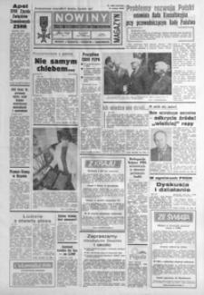 Nowiny : dziennik Polskiej Zjednoczonej Partii Robotniczej. 1987, nr 50-76 (marzec)