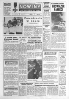 Nowiny : dziennik Polskiej Zjednoczonej Partii Robotniczej. 1987, nr 203-228 (wrzesień)