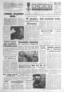 Nowiny : dziennik Polskiej Zjednoczonej Partii Robotniczej. 1987, nr 229-255 (październik)