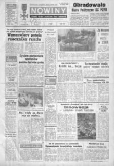 Nowiny : dziennik Polskiej Zjednoczonej Partii Robotniczej. 1988, nr 78-100 (kwiecień)
