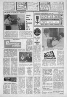 Nowiny : dziennik Polskiej Zjednoczonej Partii Robotniczej. 1988, nr 152-175 (lipiec)