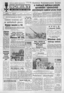 Nowiny : dziennik Polskiej Zjednoczonej Partii Robotniczej. 1988, nr 203-228 (wrzesień)
