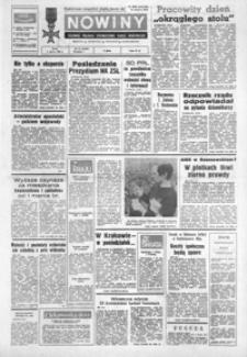 Nowiny : dziennik Polskiej Zjednoczonej Partii Robotniczej. 1989, nr 51-75 (marzec)