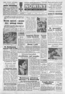 Nowiny : dziennik Polskiej Zjednoczonej Partii Robotniczej. 1989, nr 76-100 (kwiecień)