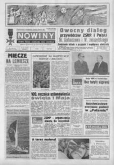 Nowiny : dziennik Polskiej Zjednoczonej Partii Robotniczej. 1989, nr 100-125 (maj)