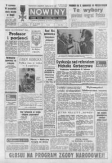 Nowiny : dziennik Polskiej Zjednoczonej Partii Robotniczej. 1989, nr 126-151 (czerwiec)