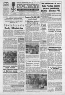 Nowiny : dziennik Polskiej Zjednoczonej Partii Robotniczej. 1989, nr 152-176 (lipiec)