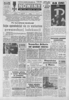 Nowiny : dziennik Polskiej Zjednoczonej Partii Robotniczej. 1989, nr 177-200 (sierpień)