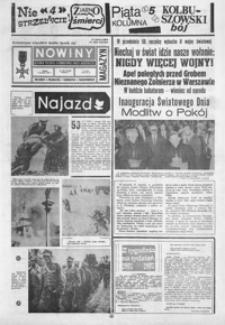 Nowiny : dziennik Polskiej Zjednoczonej Partii Robotniczej. 1989, nr 201-226 (wrzesień)