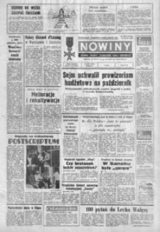 Nowiny : dziennik Polskiej Zjednoczonej Partii Robotniczej. 1989, nr 226-252 (październik)