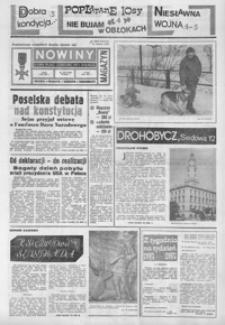 Nowiny : dziennik Polskiej Zjednoczonej Partii Robotniczej. 1989/1990, nr 278-298, nr 1 (grudzień / styczeń)