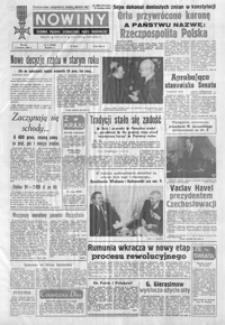 Nowiny : dziennik Polskiej Zjednoczonej Partii Robotniczej. 1989/1990, nr 1-27 (grudzień / styczeń)