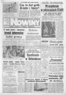 Nowiny : gazeta codzienna. 1990, nr 120-139 (czerwiec)