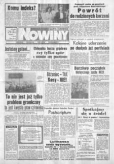 Nowiny : gazeta codzienna. 1990, nr 139-161 (lipiec)