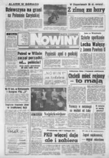 Nowiny : gazeta codzienna. 1991, nr 23-42 (luty)