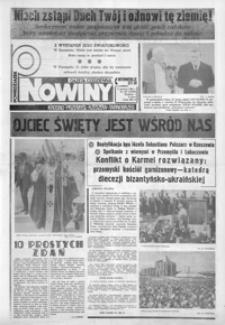Nowiny : gazeta codzienna. 1991, nr 104-124 (czerwiec)