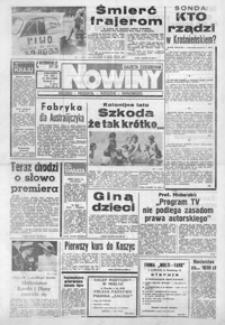 Nowiny : gazeta codzienna. 1991, nr 125-147 (lipiec)